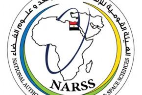 الهيئة القومية للاستشعار من البعد وعلوم الفضاء