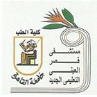 kasr-logo