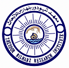 معهد تيودوربلهارس للابحاث