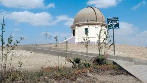 المعهد القومى للبحوث الفلكية والجيوفيزيقية