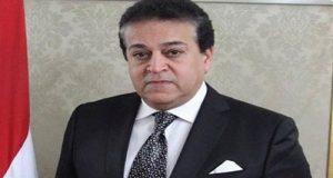 الدكتور خالد عبدالغفار وزير التعليم العالى والبحث العلمى