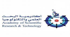 اكاديمية البحث العلمي