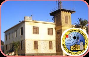 المعهد القومي للبحوث الفلكية والجيوفيزيقية